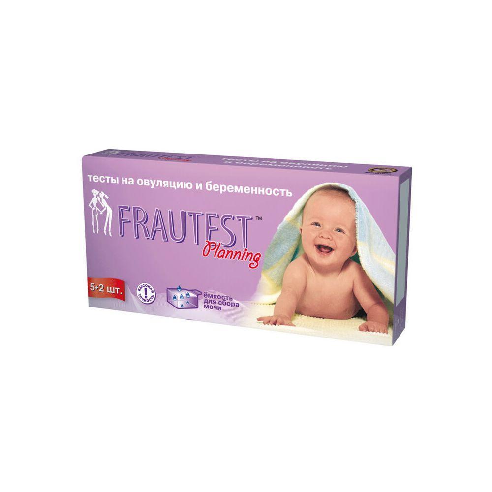 Лучшие тесты на беременность, какой лучше?